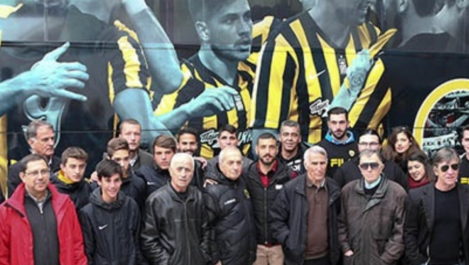 AEK Athens joins EFDN