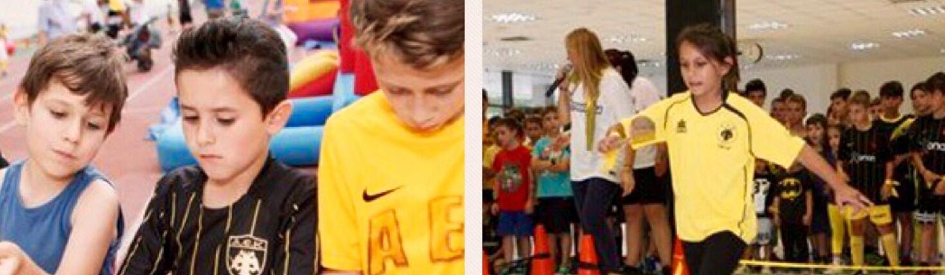 AEK Kids club