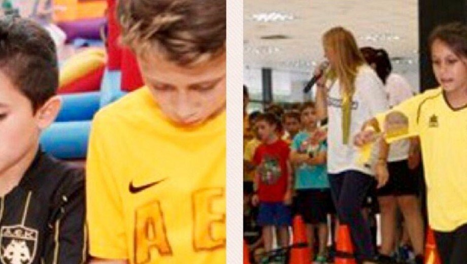 AEK Kids club