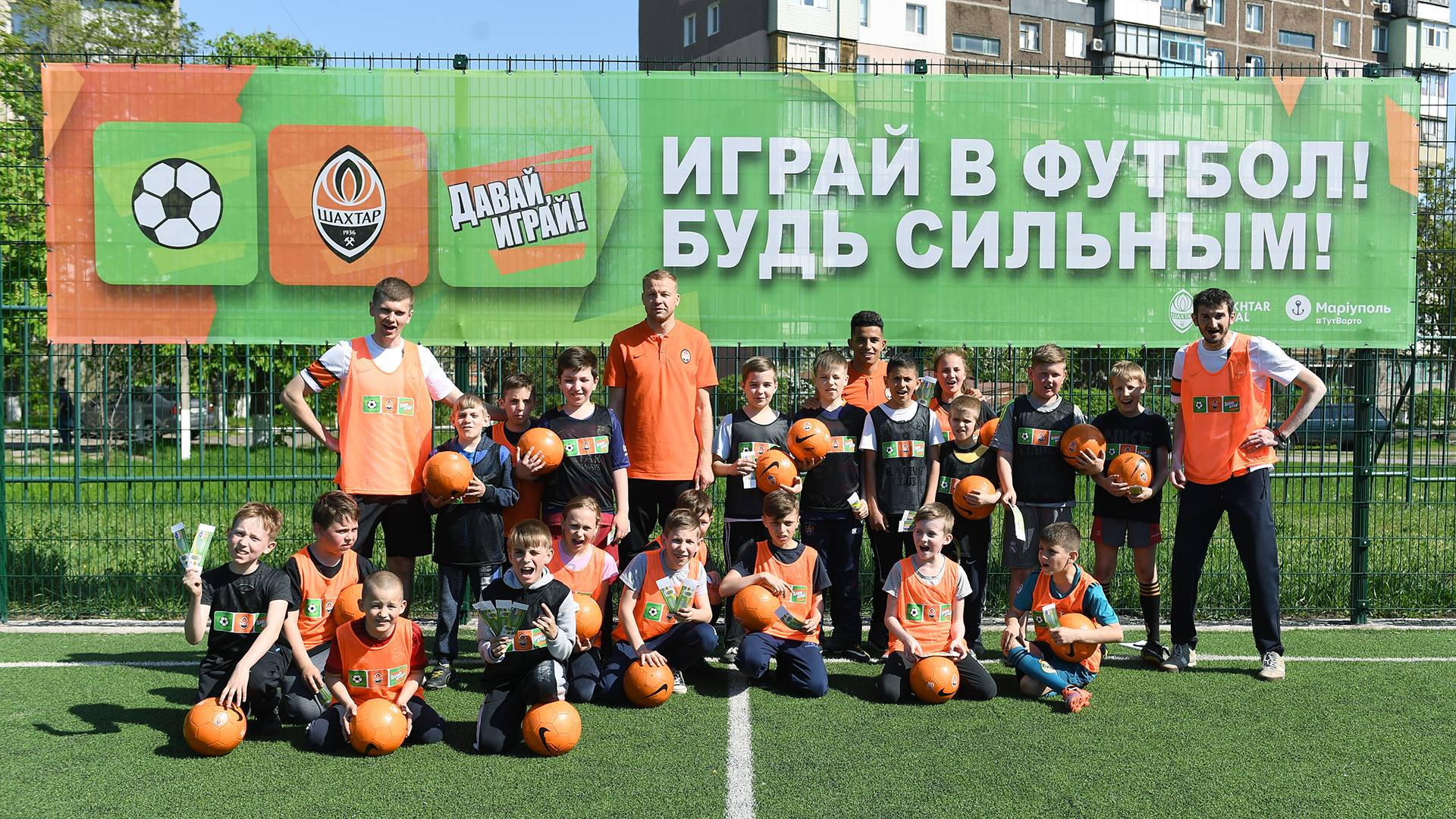 Shakhtar opens new 'Come on, Let's Play!' football ground - EFDN