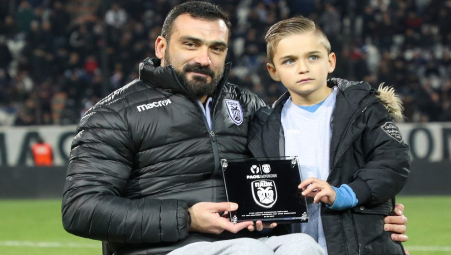 PAOK Family Moments Header