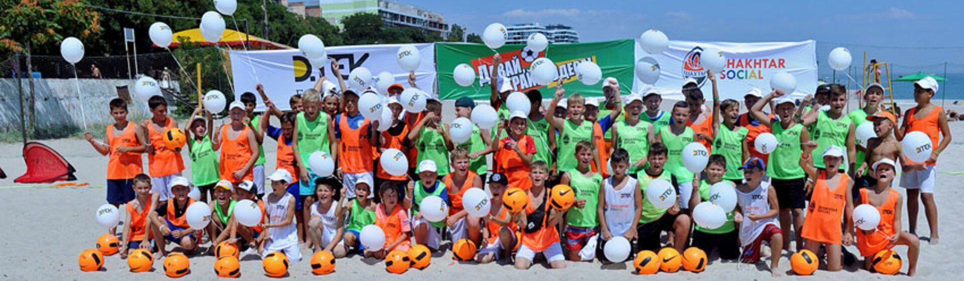 Shakhtar organise beach soccer festival header